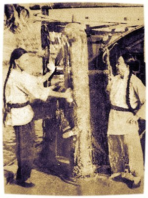 One of the Oldest Wing Chun Photo