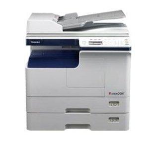 stampante multifunzione bianco e nero usata
