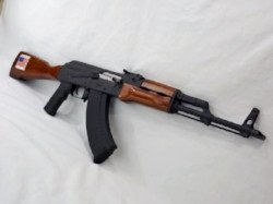 AK47 semi automatic rifle sold at auction