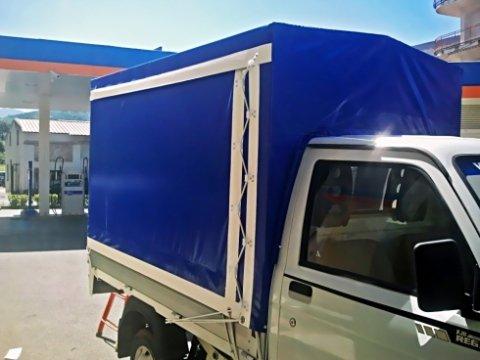 Telo completo in PVC; Tetto in PVC; Laterali in PVC; PVC; blu; teli su misura in PVC