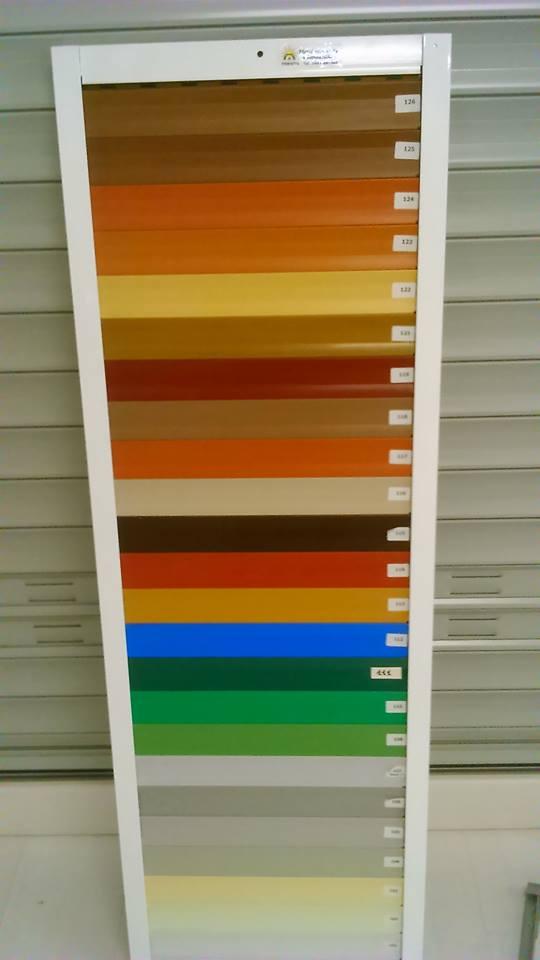 Degli esempi di colore per tapparelle