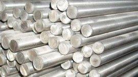 vendita acciaio per edilizia, commercio acciaio per edilizia, fornitura acciaio per edilizia