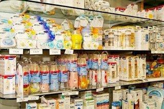 Articoli per la prima infanzia - Roma - Farmacia Cerilli bd224c4494b