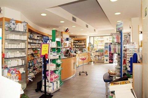 Prodotti farmacia in promozione
