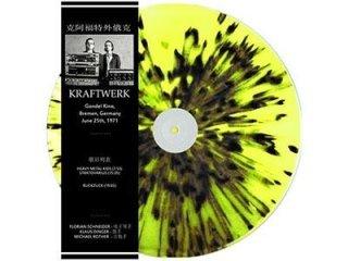 KRAFTWERK - GONDEL KINO BREMEN - 1971