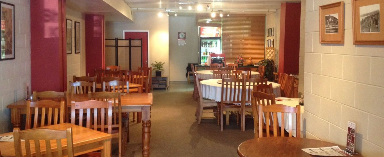 Chinese restaurant in Lower Hutt city
