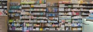 noleggio_apparecchiature_medicali