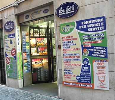 CARTOTECNICA 2000, Frascati (RM), articoli scolastici