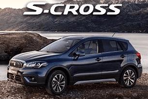 Suzuki Nuova S-Cross