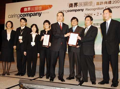 葉謝鄧律師行連續七年獲香港社會服務聯會頒贈《商界展關懷》
