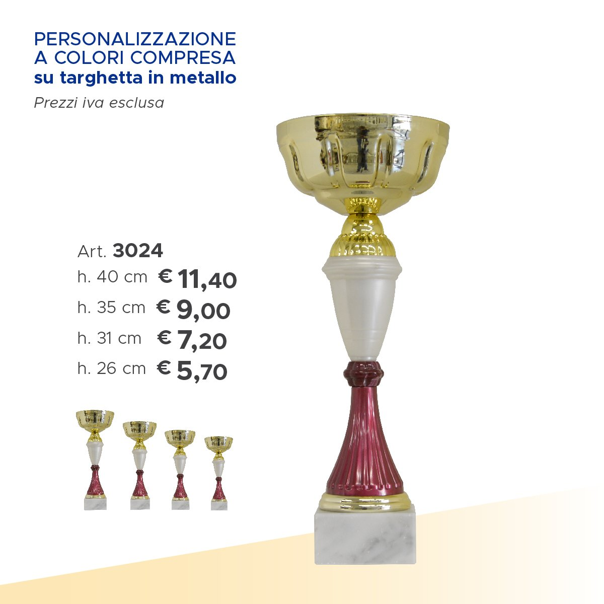 una coppa dorata con un manico bordeaux e accanto le misure e i prezzi disponibili
