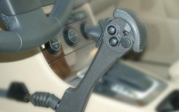 ergonomic brake
