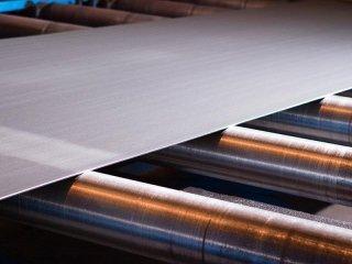 Calandratura metalli
