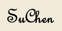 Su Chen Logo