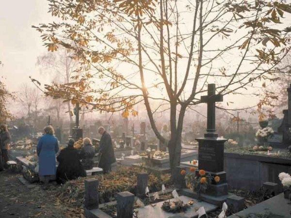 Organizzazioni funerali