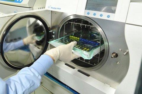 Macchinario per sterilizzazione