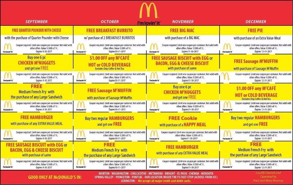 McDonalds breakfast lunch dinner coupons