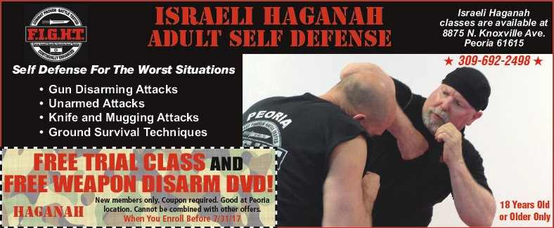Israeli Haganah Adult Self Defense