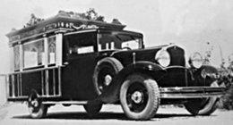 ONORANZE FUNEBRI ZANARDI DAL 1935