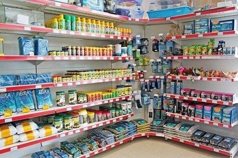 prodotti per acquari