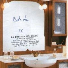 mobile bagno, noce nazionale
