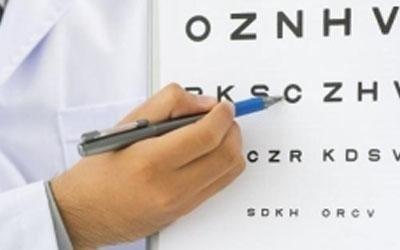 esame della vista vigevano