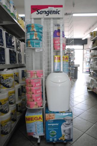 contenitori igienici