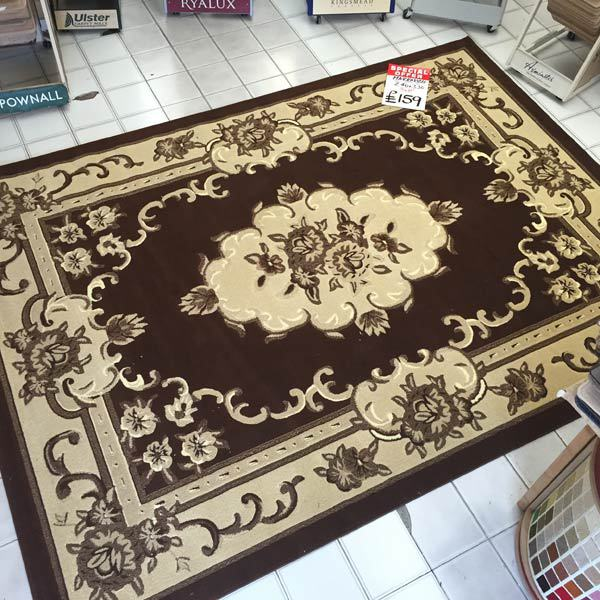 One of our lovely carpets at our store in Portsmouth