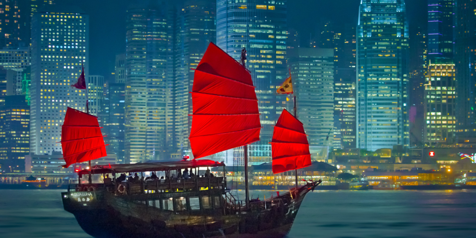 Hotels near Hong Kong