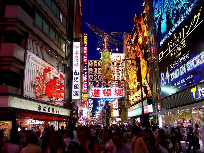 Hotels near Osaka