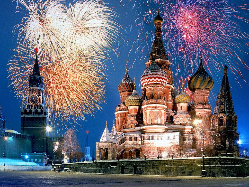 Hotels near kremlin_moscow_russia