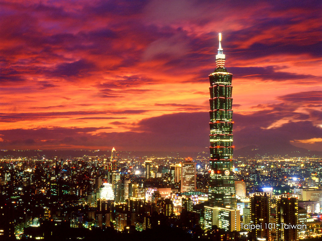 Hotels near Taipei