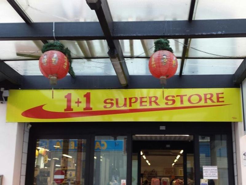 Insegna super store