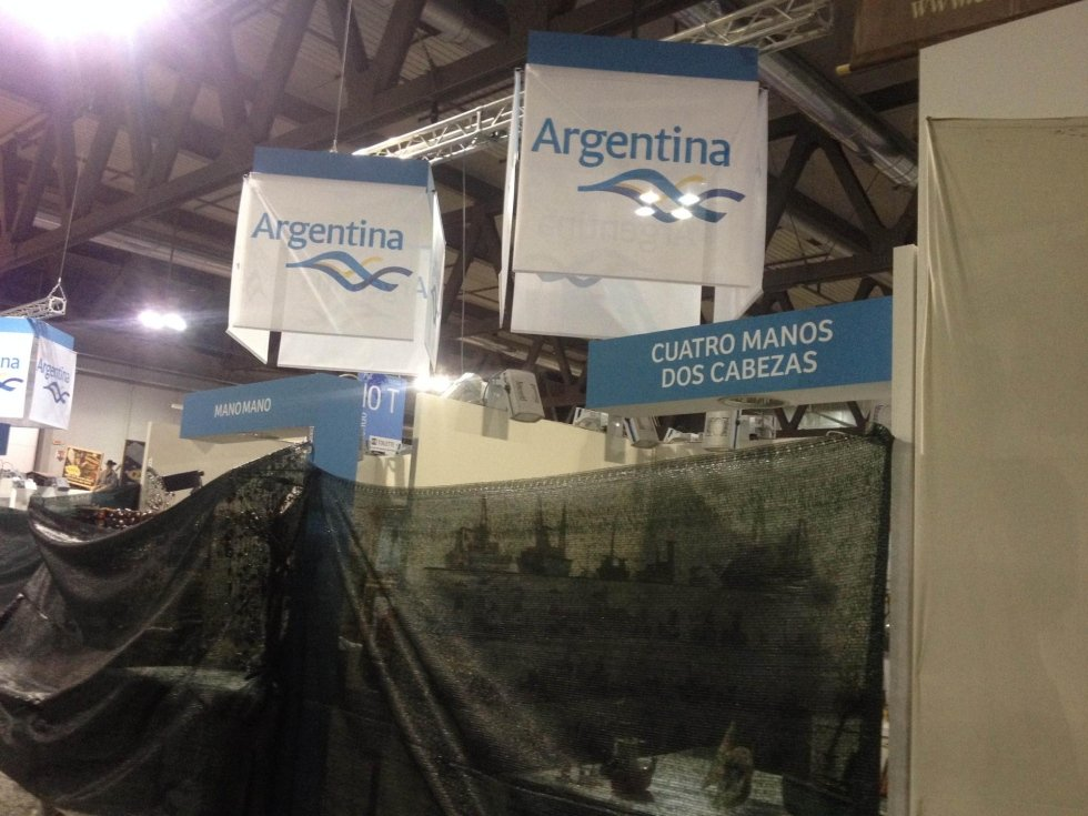 Argentina fabric banner