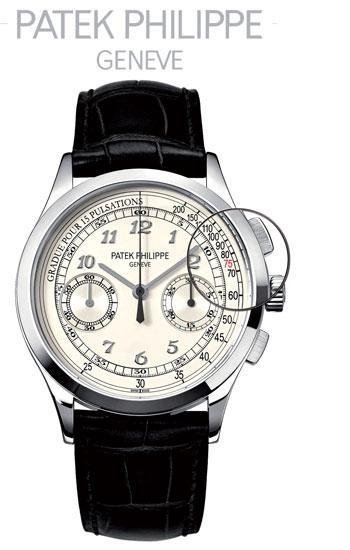 Orologio patek 75' anniversario
