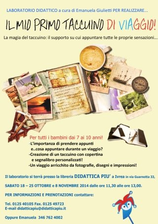 laboratorio creativo Ivrea