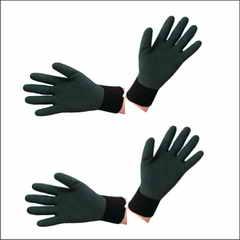 Gloves - Freezer