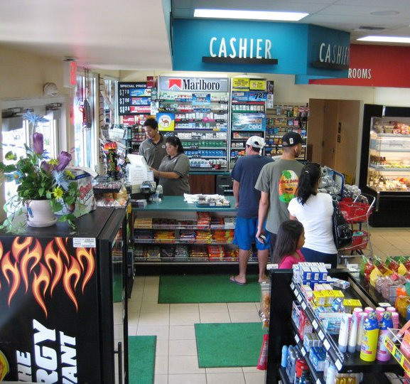 convenience store in Wailuku, HI