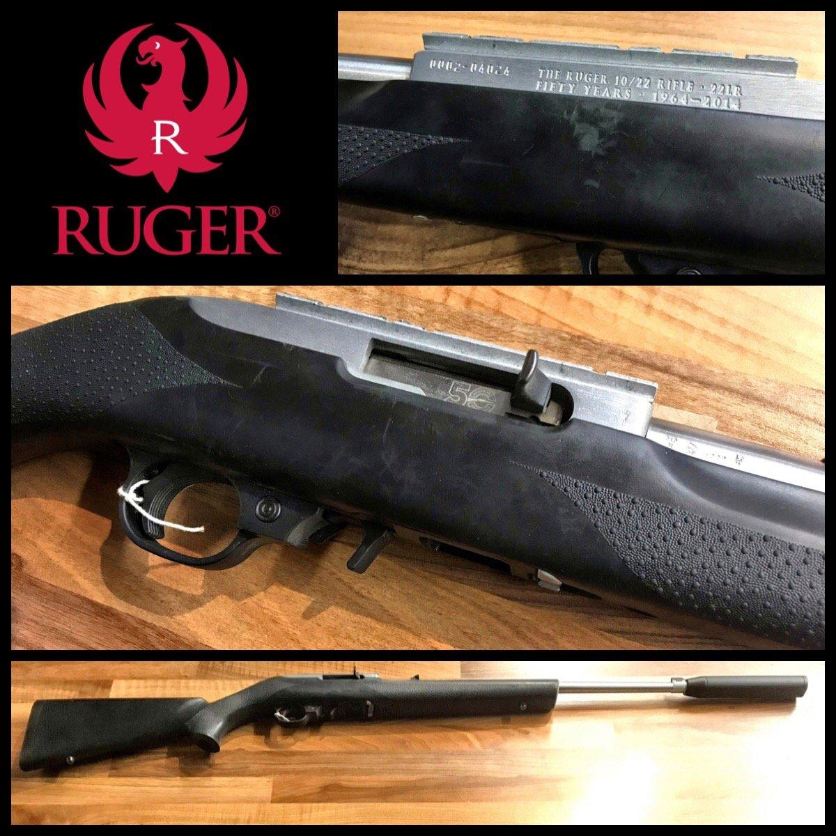 Used rifles