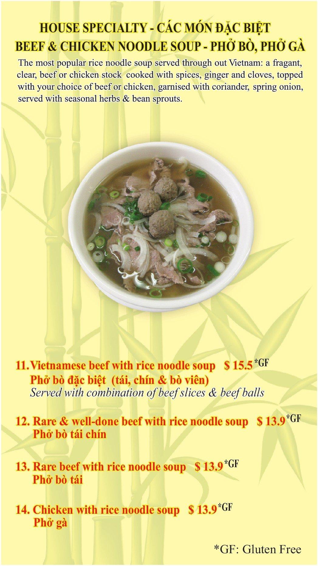 Specialty dish menu