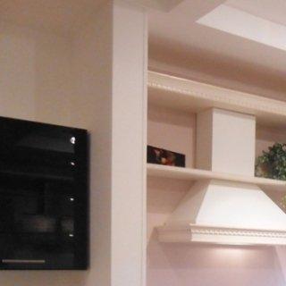 Illuminazione per interni, mobili moderni, mobili per la casa