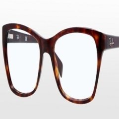 Ray Ban 5298 new release