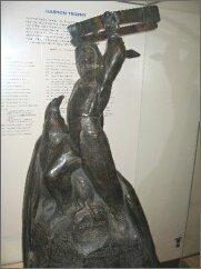 Harmon Trophy