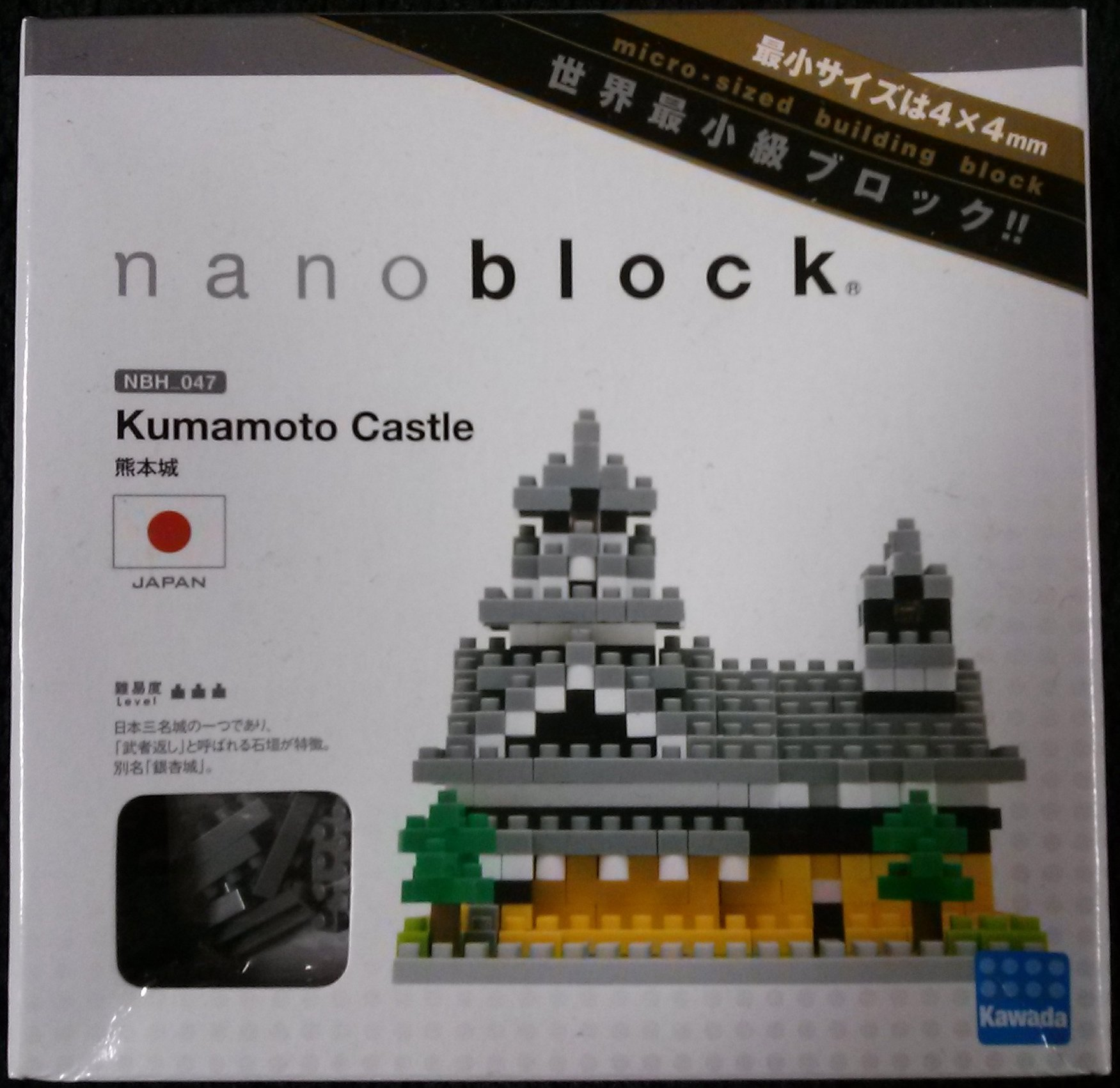 Nano block Made in Japan in Honolulu, HI
