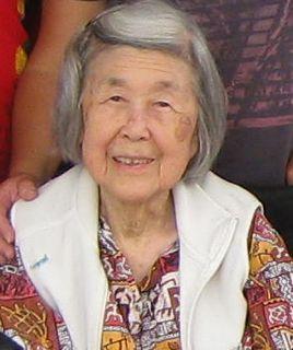 Chiyo Iida 1920-2013