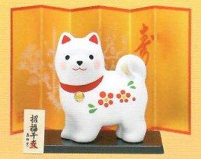 Year of the Dog Figurines at Iida's Honolulu HI