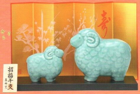 The sheep figurines in Honolulu, HI
