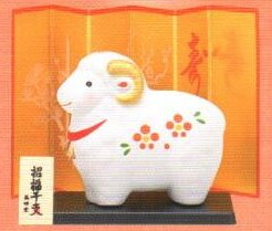 The sheep figurines in Honolulu, HI