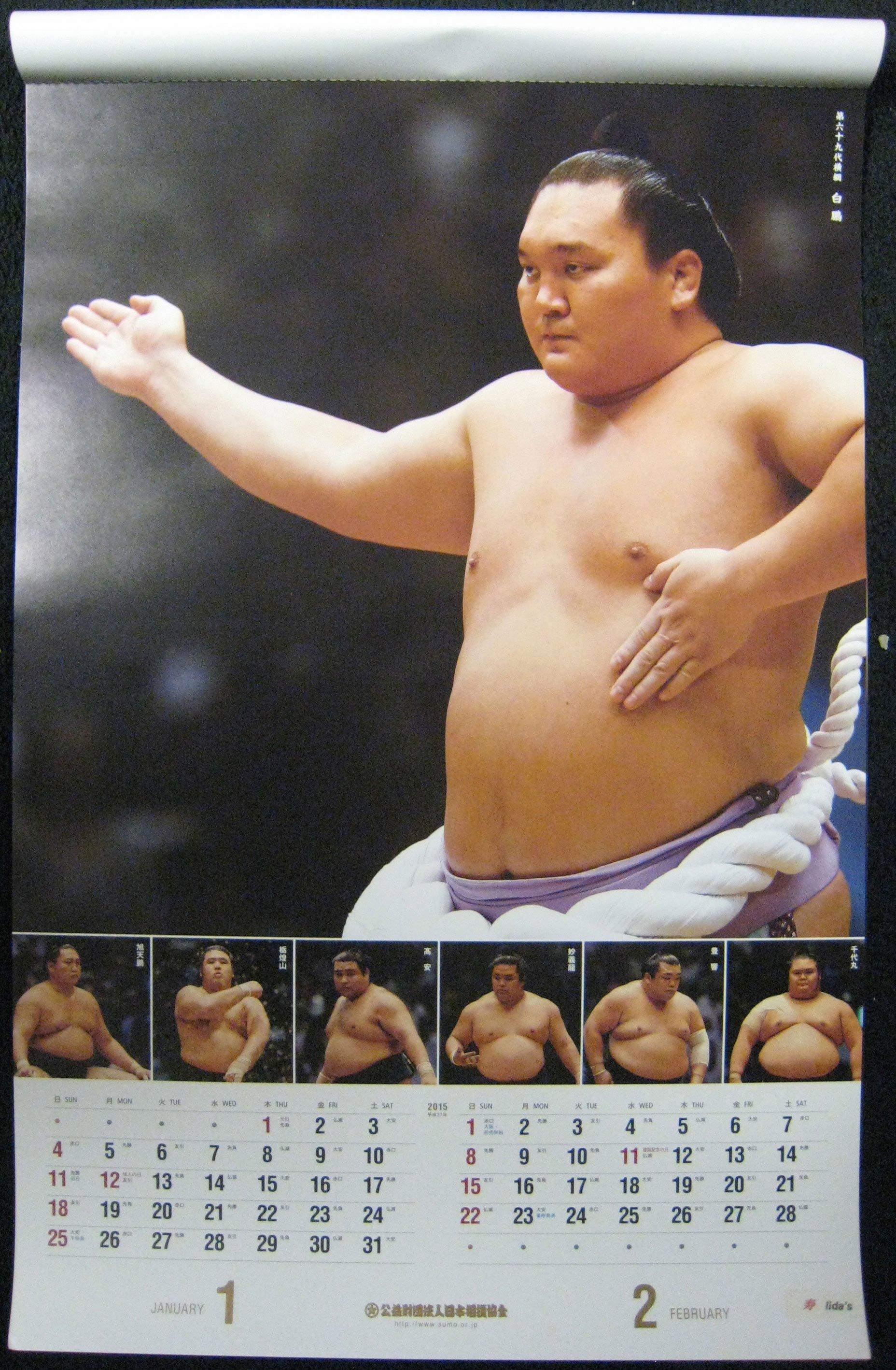 Japan sumo association 2015 calendar in Honolulu, HI