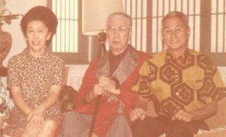 Yoshiko Nishimoto (Eldest daughter 1915-2007), Koichi Iida, Tsuyoshi Nishimoto